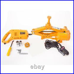 2.5 Ton 12V Electric Scissor Car Jack + 1/2 Impact Wrench